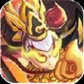 霹雳三国超能英雄传下载v1.1