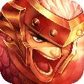 横扫千军手游 v25.1.0  最新版下载