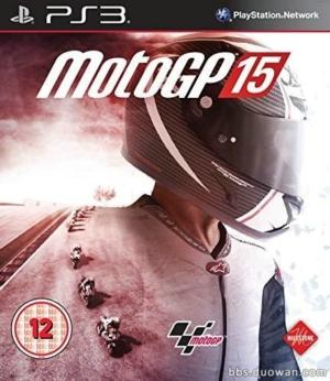摩托GP 15 欧版