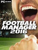 足球经理2016 汉化破解版下载