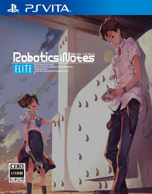 机器人笔记精英版 繁体中文版下载