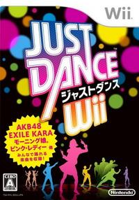 舞力全开Wii 日本版日版下载