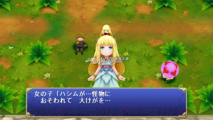 圣剑传说最终幻想外传 日版下载 截图