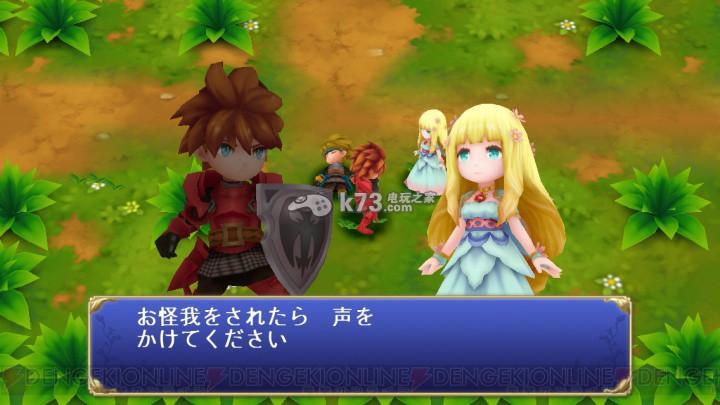 圣剑传说最终幻想外传 下载 截图