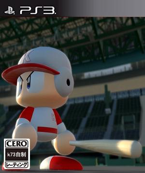 实况力量棒球2015下载 实况力量棒球2015汉化版 电脑版 k73电玩之家