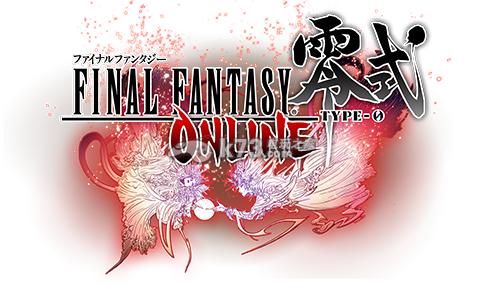最终幻想零式ol 下载 截图