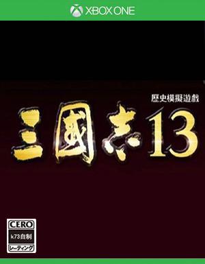 三国志13 简体中文版下载