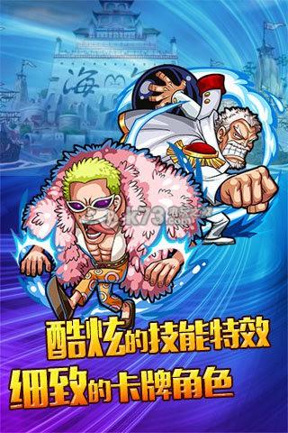 奔跑吧船长  中文破解版下载 截图