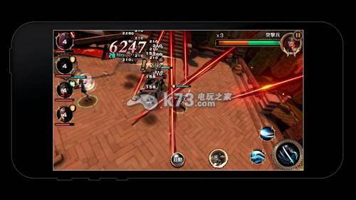 最终幻想零式ol 客户端下载 截图