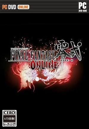 最终幻想零式ol 客户端下载