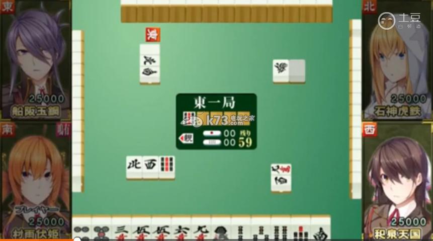 黑铁回姬雀 日版下载 截图