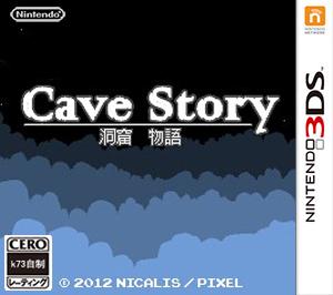 洞窟物语 日版下载