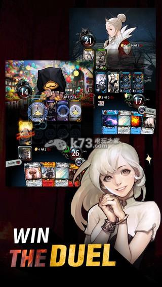 洛奇决斗 v1.3.6 官网下载 截图