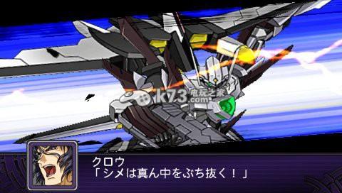 第二次超级机器人大战Z破界篇 中文版下载 截图