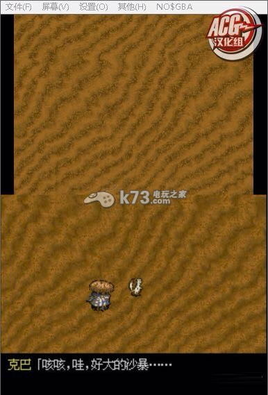 风来的西林ds2 汉化版下载 截图