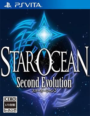 星之海洋2二次进化 日版下载