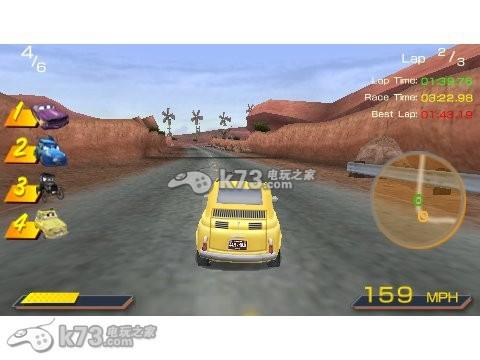 汽车总动员2 美版破解版下载 截图