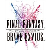 最终幻想勇气EXVIUS 下载