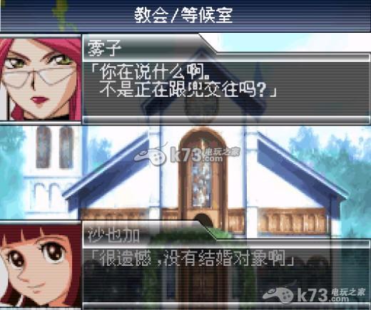 超级机器人大战K 中文版V1.0公测下载 截图