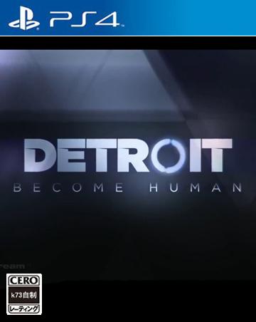 底特律成为人类日版预约
