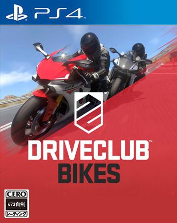 驾驶俱乐部 摩托赛繁体中文版下载