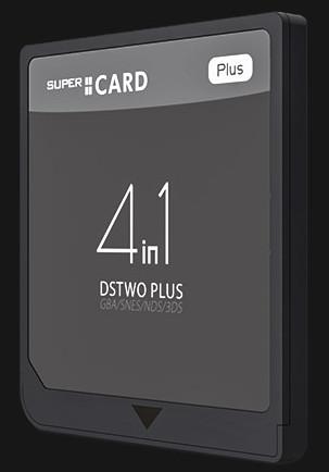 DSTWO PLUS系统内核v1.14下载