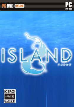 ISLAND 中文版预约