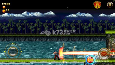 魂斗罗手游 v1.7.39.6033 破解版下载 截图