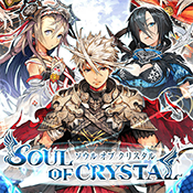 灵魂水晶下载v1.0
