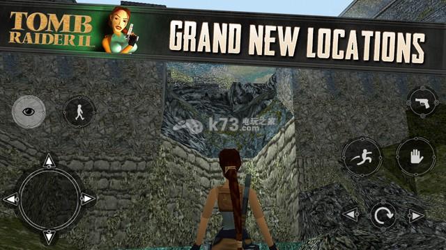 古墓丽影2 v1.0 游戏 截图