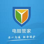 腾讯电脑管家官方下载v10.10.16