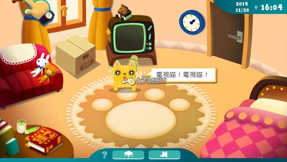 方块猫嘉年华 日版下载预约 截图