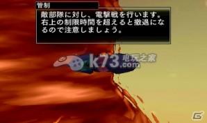 诺亚的摇篮 日版下载【3dsware】 截图