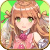 我家公主最可爱 v3.2.0 安卓正版下载