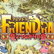龙之友与龙共生之岛 v1.7.6 安卓版下载