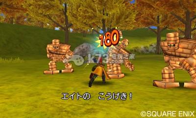 勇者斗恶龙8 美版预约 截图