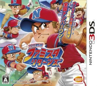 职业棒球Famistar回归日版下载