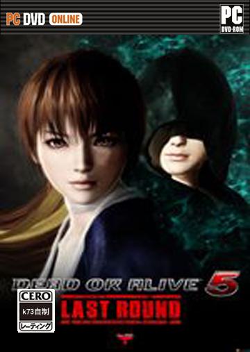 死或生5最后一战 DLC最新整合包下载