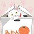 猫的报恩 v1.0.3 苹果版下载