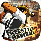 距离棒球2游戏下载v6.5.1