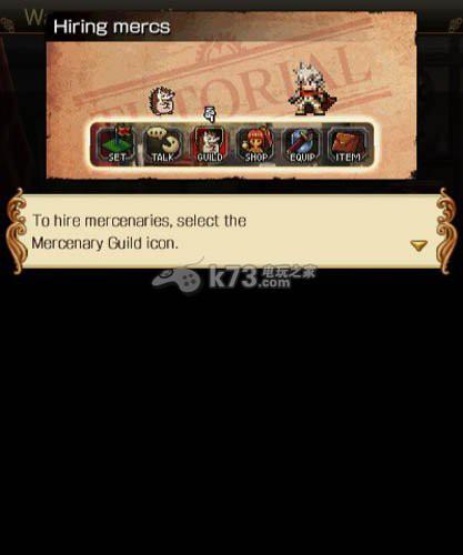 3ds 梦幻模拟战转生美版下载 _k73电玩之家