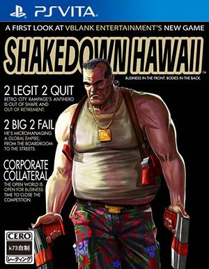 整顿夏威夷 美版预约