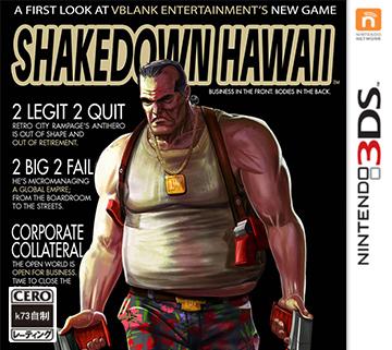 整顿夏威夷美版下载