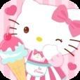 凯蒂猫冰淇淋生活 v1.2.8 下载