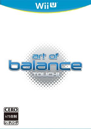 平衡的藝術 歐版下載
