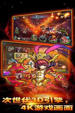圣魂手游 v1.0.3 返利版下载 截图