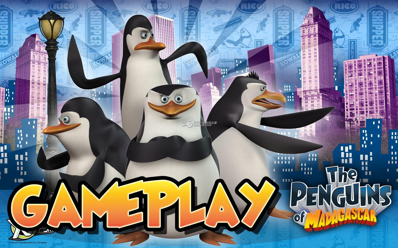 英文名称:The Penguins of Madagascar 游戏语言:英文 开发厂商:Little Orbit 发行厂商:Little Orbit 发售日期:2014-11-28 游戏类型:动作类 游戏中玩家可以使用各种不同的企鹅进行任务,不同的企鹅的能力不同,只有熟练运用各企鹅的能力加以配合才能打败对手。