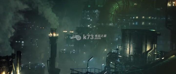 最终幻想7重制版 修改器下载 截图