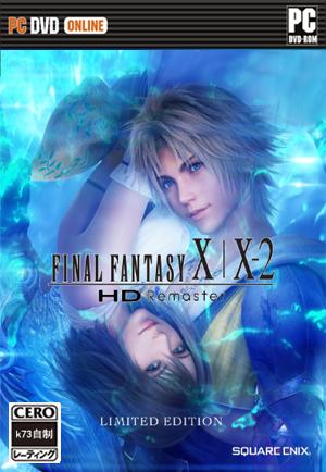 最终幻想10 汉化版下载