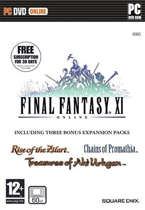 最终幻想11 中文版下载